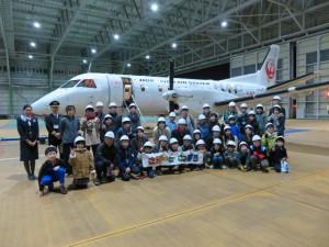 北海道エアシステムのことが大好きになった一日になったのではないでしょうか。
