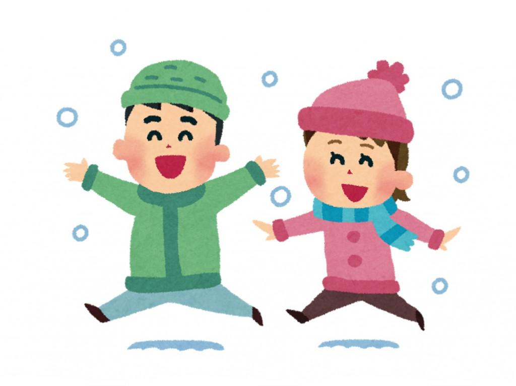 親子で冬あそび