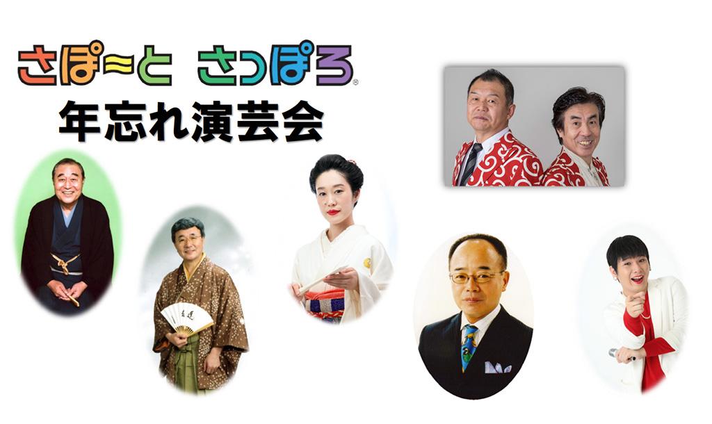 toshiwasure2020